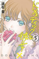 Domestic na Kanojo Cover Vol. 05