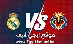 مشاهدة مباراة ريال مدريد وفياريال بث مباشر رابط ايجي لايف 21-11-2020 في الدوري الاسباني