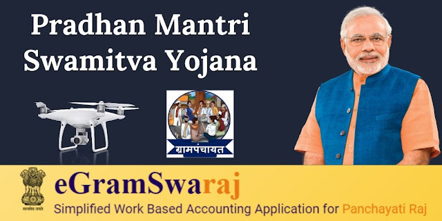 PM Modi Launch Swamitva Yojna on Panchayati Raj Diwas