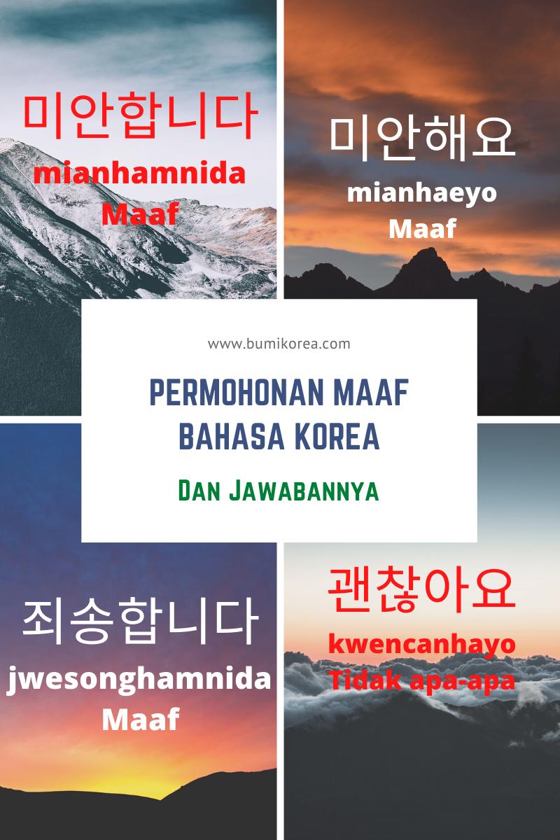 Semangat Dalam Bahasa Korea : semangat, dalam, bahasa, korea, BumiKorea, ㅣBelajar, Bahasa, Korea, Untuk, Pemula
