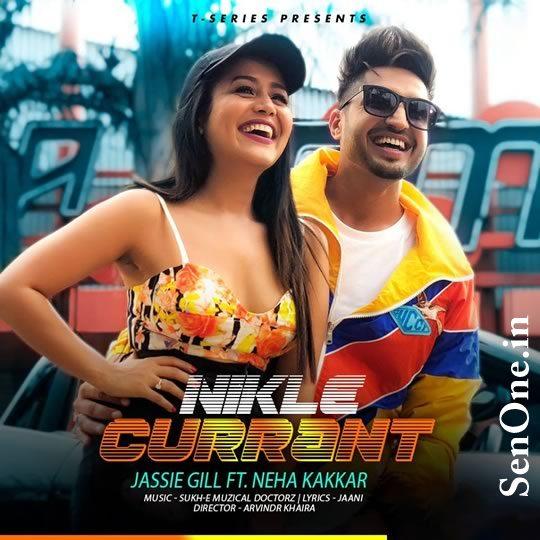 Ek Samay Mai To Tera Dj Song Download: Latest Bollywood Hindi Mp3 Songs Free Download