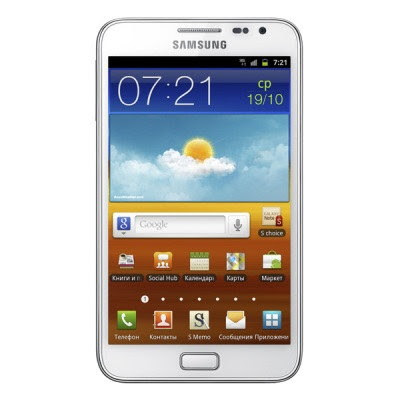 Root Samsung Galaxy Note 3 Duos GT-N900Q Without PC - Android Infotech