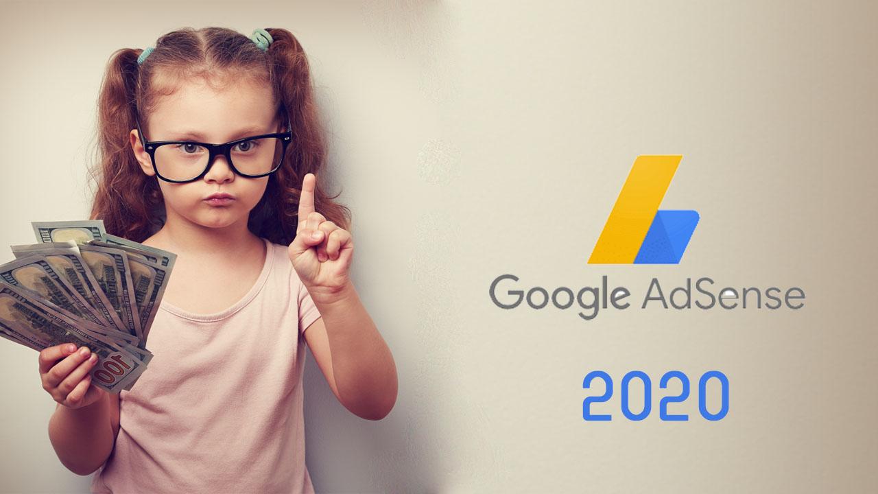 شروط قبول موقعك في جوجل ادسنس 2020