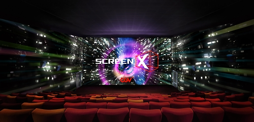 CGV Cinemas ScreenX