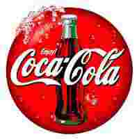 New Job Opportunity at Coca Cola Kwanza Limited - Sales Representative