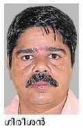 Gireesan arrested for duplicate Kerala lottery making