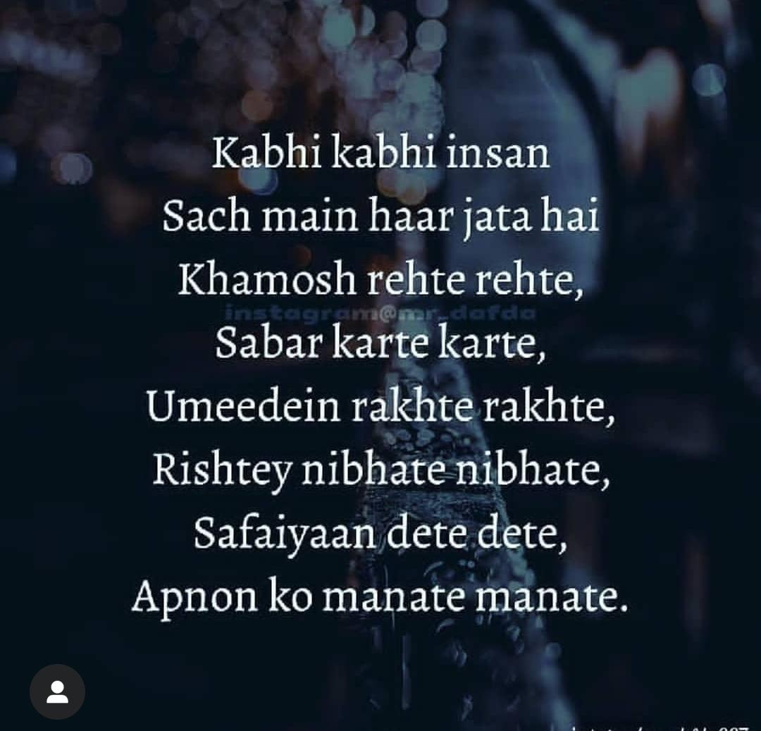 40 Whatsapp Love Status In Hindi