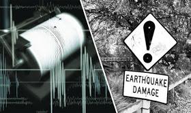 2 sismos fuertes se han registrado en las ultimas horas.
