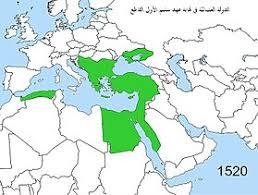 تحضير درس توسعات الدولة العثمانية في التاريخ والجغرافيا للسنة الثالثة متوسط الفصل الاول