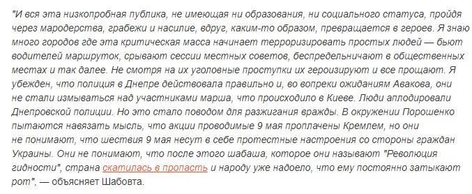Нашим дипломатам не удалось установить контакты с российскими по поводу исчезновения украинца Гриба, - Зеркаль - Цензор.НЕТ 323