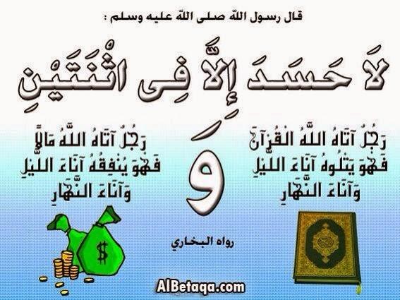 دعاء حفظ القرآن إسلام ويب