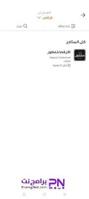 تنزيل تطبيق talabat قطر