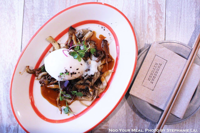 Mushroom (Sautéed Oyster Mushroom with Poached Egg and Truffle Infused Kabayaki Sauce) at Thursday Kitchen in New York City