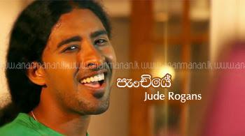 Duka Hithunada Panchiye Chords, Jude Rogans Songs Chords, Sinhala Songs Chords,