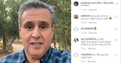 """أخنوش يختار """"أنستغرام"""" للتواصل مع المغاربة (فيديو)"""