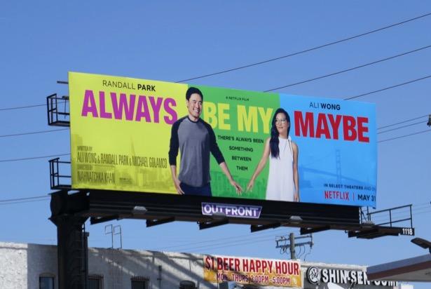 Always Be My Maybe film billboard