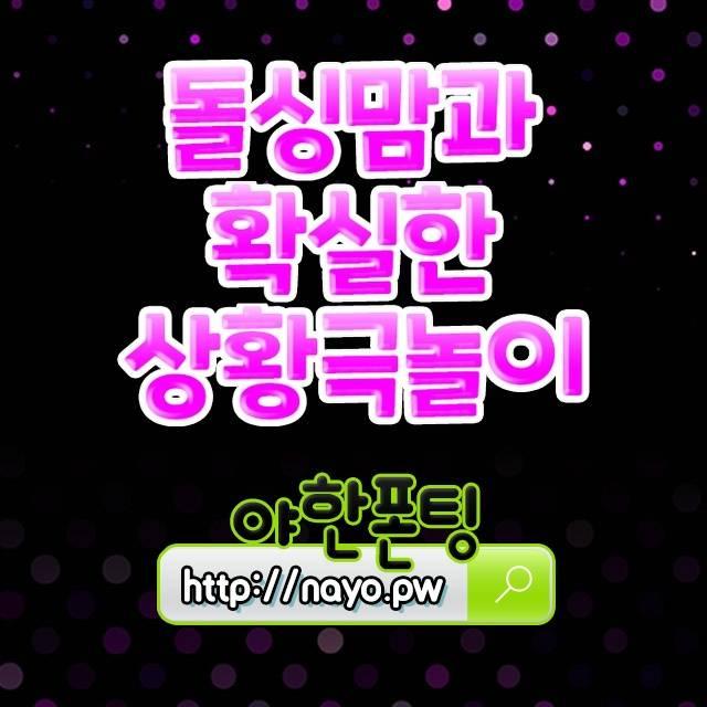 선학동보습크림