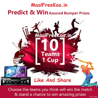 World Cup 2019 Contest