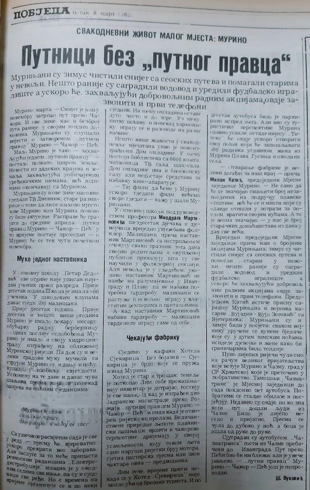 Kako se živjelo u Murino 1985. godine