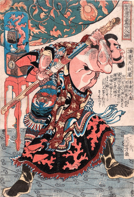 Kuniyoshi Du Qian The 108 Heroes of the Popular Suikoden. 1827