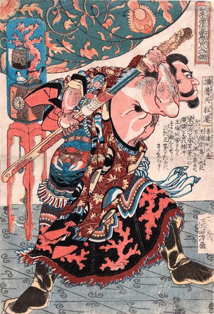 Kuniyoshi Du Qian The 108 Heroes of the Popular Suikoden. 1827