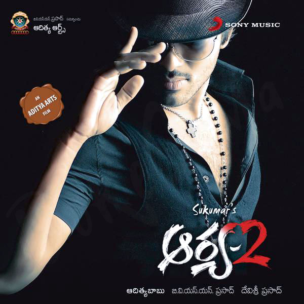 Aarya-2-Original-CD-Front-Cover-HD