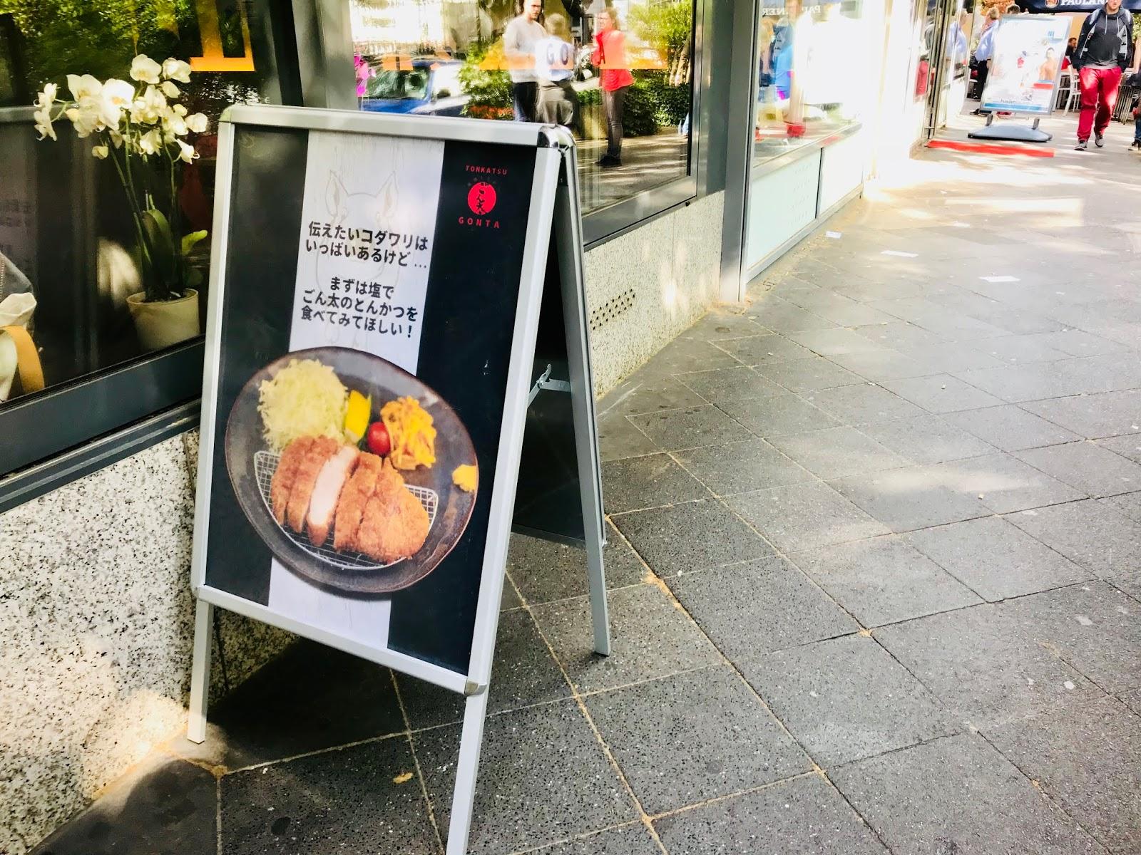 tonkatsu düsseldorf
