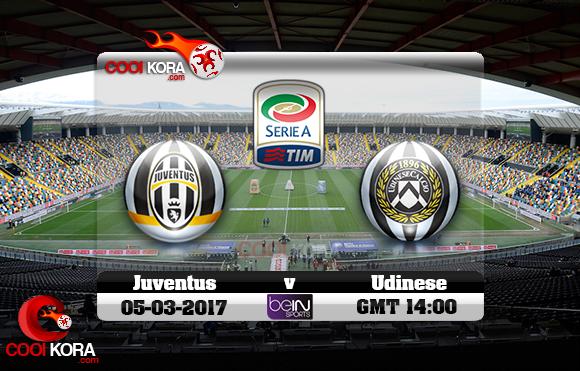 مشاهدة مباراة أودينيزي ويوفنتوس اليوم 5-3-2017 في الدوري الإيطالي