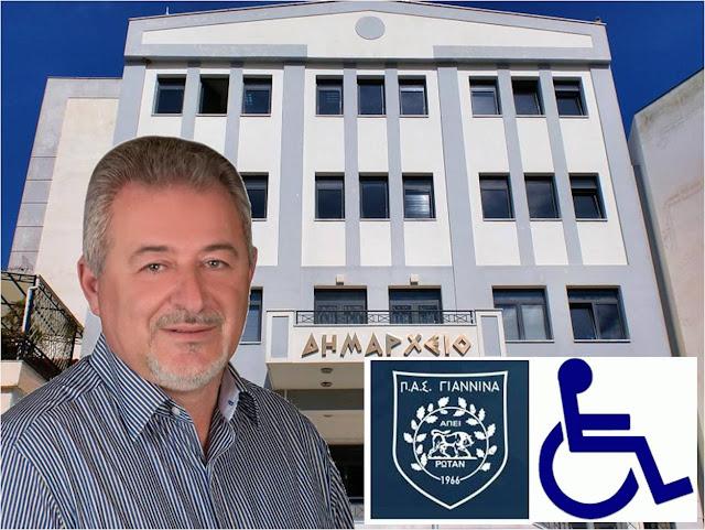 Αξιολόγηση προτεραιοτήτων και Δήμος Ηγουμενίτσας