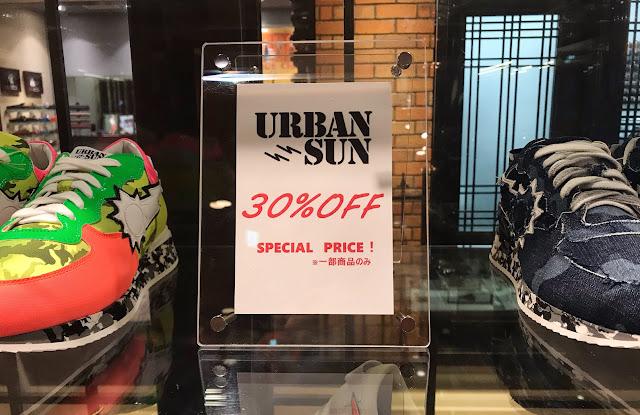 """現在、イタリアブランドのスニーカー【URBAN SUN(アーバンサン)】90年代のストリートファッションをイメージしたデザインと特徴が組み込まれ""""ダイナミック""""、""""力強さ""""、""""性能""""がアーバンサンのフィロソフィーとキーワード! 軽さや履き心地にも追求し、1日履いても疲れないのも特徴の1つ! メンズ andre234 ペイント加工 デニム  スウエット ジーンズ セール お買い得 数量限定"""