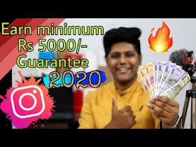 How To Make Money From Facebook Ads | Deko Meri Income | Urdu Hindi Punjabi