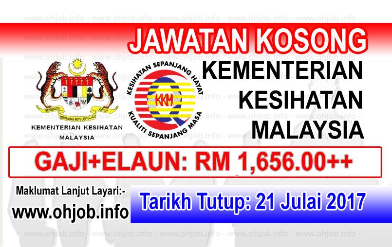 Jawatan Kerja Kosong Kementerian Kesihatan Malaysia - KKM logo www.ohjob.info julai 2017