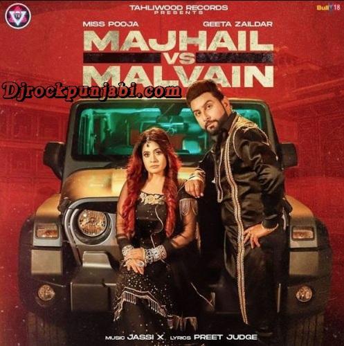 Majhail Vs Malvain Geeta Zaildar, Miss Pooja Video