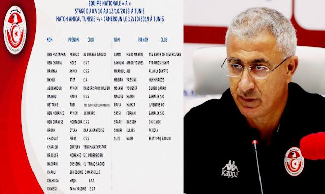 قائمة المنتخب الوطني التونسي 2019