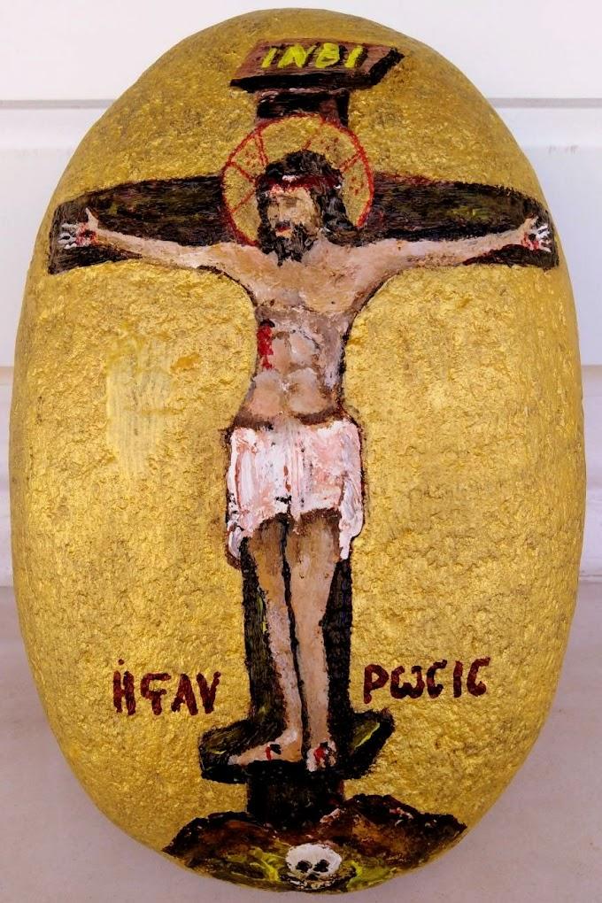 «Η Σταύρωση», ακρυλικό σε πέτρα