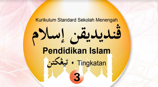Buku Teks Pendidikan Islam Tingkatan 3 Kssm Pdf Download Online Pendidikanmalaysia Com