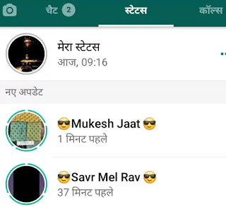 Jio Phone में WhatsApp Status के Video Photo Gallery में Save कैसे करें, jio mobile phone whatsapp status video & photo gallery me save kare