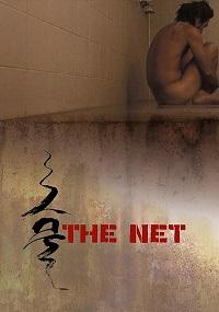 Watch The Net Online Free in HD