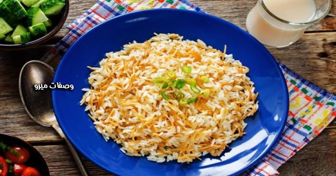 طريقة عمل الأرز الأبيض بالشعرية