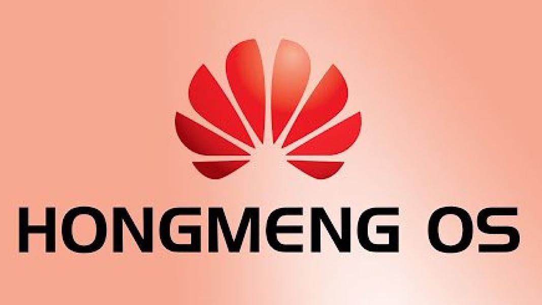 Logo OS Smartphone kipas merah Huawei