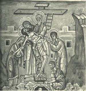 έργο του Φώτη Κόντογλου «Η Αποκαθήλωσις, Εικών επί ξύλου ευρισκομένη εν τω ιερώ ναώ Κοιμήσεως της Θεοτόκου εις Μοναστηράκι Αθηνών, Έτους 1932