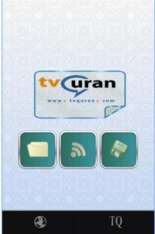تطبيق تي في قرآن TV Quran للاندرويد