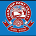 Paradip Port Trust Recruitment for Engineer-In-Charge (SC) Post 2016