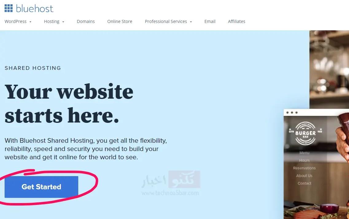 واجهة موقع بلوهوست اضغط علي Get started لشراء الاستضافة 2