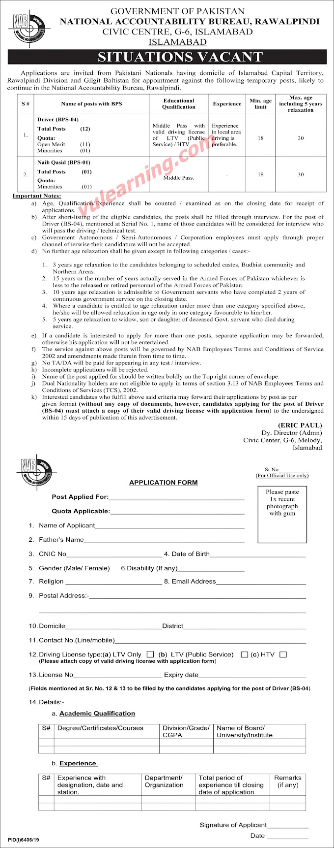 NAB Jobs 2020 June for Naib Qasid and Drivers