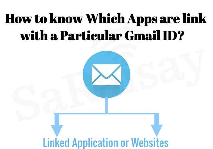 कैसे पता लगाए अपने Gmail कोन कोन से Websites ओर Apps में लिंक है?