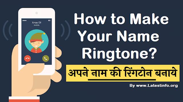 How to Make Your Name Ringtone?