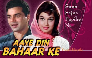 Suno Sajna Papihe Ne from Aaye Din Bahar Ke in 1966