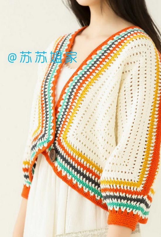Free Crochet Pattern of Hexagonal Sweater