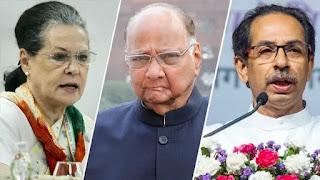 common-minimum-programe-maharashtra-said-congress
